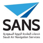 شركة خدمات الملاحة الجوية تعلن عن توافر وظائف إدارية شاغرة