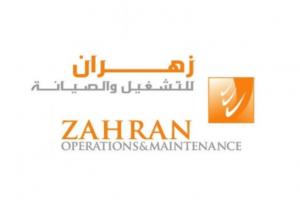 شركة زهران للصيانة والتشغيل تعلن عن توافر وظائف شاغرة