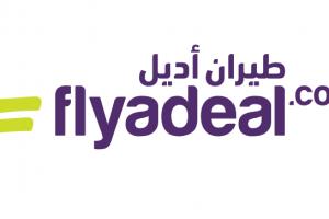 شركة طيران أديل تعلن عن توافر وظائف شاغرة للنساء
