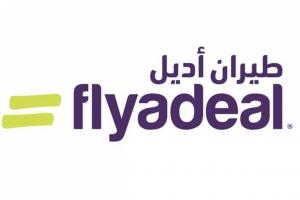 شركة طيران أديل تعلن عن توافر وظائف شاغرة