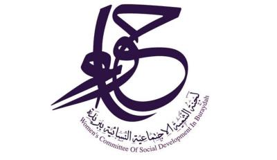 لجنة التنمية الإجتماعية ببردية حواء تعلن عن توافر وظائف نسائية شاغرة