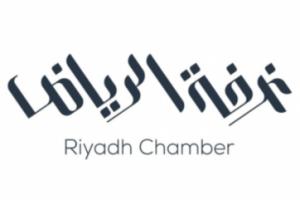 غرفة الرياض تعلن 145 وظيفة شاغرة للجنسين