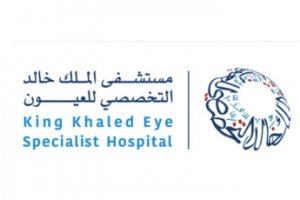 مستشفى الملك خالد التخصص للعيون تعلن عن توافر وظائف شاغرة