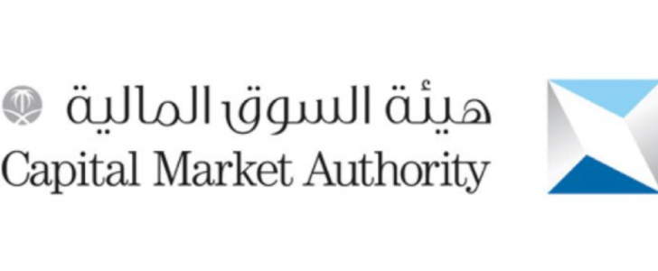 هيئة السوق المالية تعلن عن توافر وظيفة شاغرة بمدينة الرياض