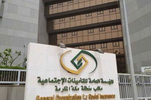 «التأمينات» تعلن إيقاف دعم العاملين السعوديين في المنشآت التي لم يشملها التمديد