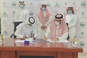 الإسكان توقع عددا من الإتفاقيات الإطارية مع عددا من الجمعيات الخيرية بالمدينة المنورة