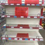 اليونان وقبرص وأرمينيا ينضمون إلى حملة مقاطعة المنتجات التركية