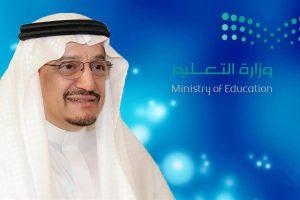 آل الشيخ: رفعنا للمقام السامي تقييم العملية التعليمية عن بُعد لاتخاذ قرار العودة للمدارس أو الاستمرار عن بُعد
