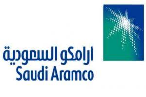أرامكو لأعمال الخليج وظائف إدارية والعمل في الخفجى