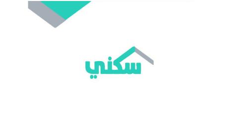 مخطط أنوار القادسية السكني بتبوك حجز المرحلة الأولى خلال 30 دقيقة