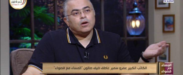 عمرو سمير عاطف يكشف مفاجأة عن محاولة اغتيال نجيب محفوظ