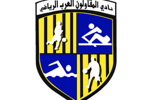 مدير الكرة بالمقاولون: نريد استعارة شادي رضوان والعربي بدر من الأهلي