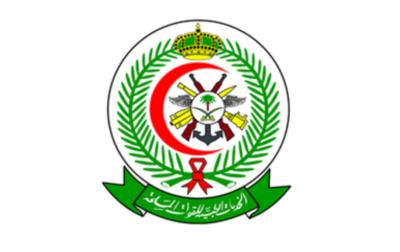 الخدمات الطبية للقوات المسلحة تعلن عن توافر وظائف شاغرة