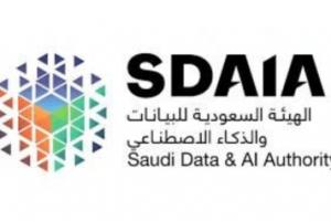 الهيئة السعودية للبيانات سدايا تعلن عن توافر وظائف شاغرة بالرياض