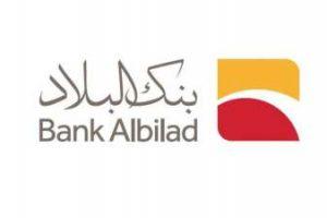 بنك البلاد يعلن عن توافر وظيفة مدير علاقات