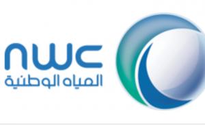 شركة المياه الوطنية تعلن عن توافر وظائف هندسية شاغرة