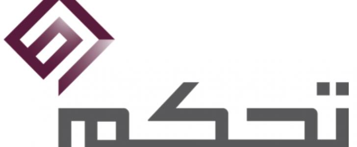 الشركة السعودية للتحكم التقني (تحكم) تعلن عن توافر وظائف شاغرة