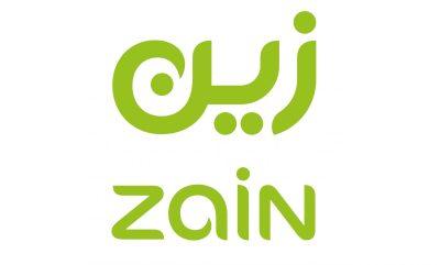 شركة زين تعلن عن توافر وظائف شاغرة لحملة الثانوية العامة فما فوق