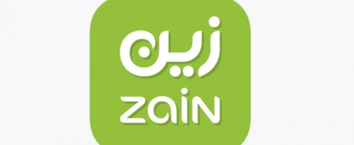 شركة زين تعلن عن توافر وظائف إدارية وتقنية شاغرة