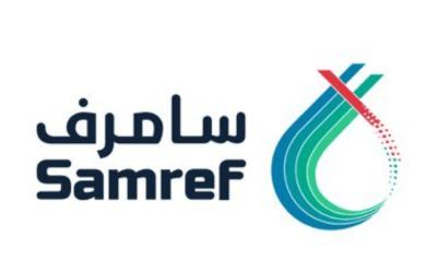شركة مصفاة أرامكو موبيل سامرف تعلن عن توافر وظائف شاغرة