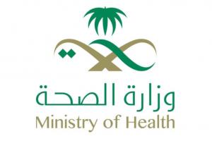 وزارة الصحة تعلن عن البدء في التسجيل في برنامج  الأمن الصحي