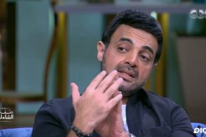 عمرو محمد ياسين يكشف اسمه الحقيقي
