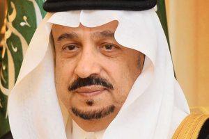 نيابة عن خادم الحرمين الشريفين أمير الرياض يفتتح المؤتمر العالمي للموهبة والإبداع