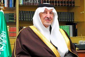الأمير خالد الفيصل يستقبل قائد القوات الخاصة للأمن البيئي