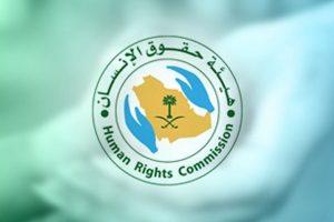 تفاصيل مشروع تعزيز حقوق السجناء المفرج عنهم