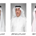 اللجنة الوطنية العقارية بمجلس الغرف تنتخب المرشد رئيسا والصالح وحريري نائبين