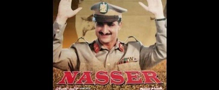 خالد الصاوي: عِندي تسبب في فشل فيلم جمال عبدالناصر