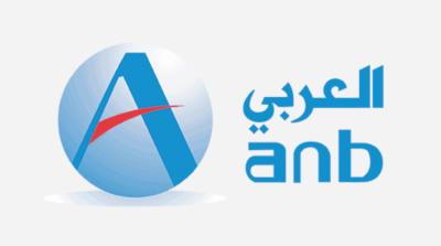 البنك العربي الوطني بالرياض يعلن عن فتح باب التقديم في برنامج التدريب التعاوني