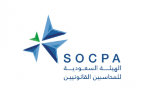 الهيئة السعودية للمحاسبين القانونيين تعلن عن توافر وظائف إدارية شاغرة