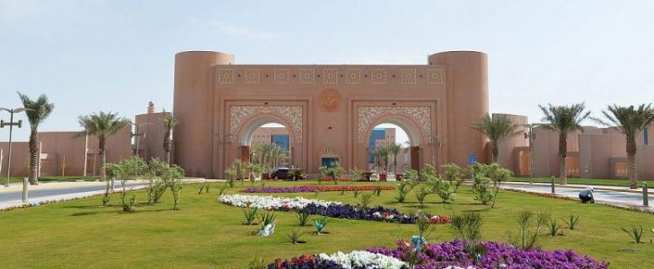 جامعة الملك فيصل تعلن عن توافر وظائف أكاديمية شاغرة للسعوديين