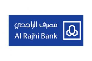 مصرف الراجحي يعلن عن توافر وظائف إدارية شاغرة