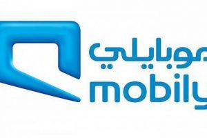 شركة موبايلي تعلن عن فتح باب التقديم للوظائف الجديدة عبر برنامج تمهير