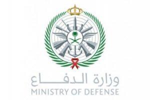 وزارة الدفاع تعلن عن توافر وظائف عسكرية شاغرة للرجال