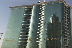 مجلس الضمان الصحي التعاوني بمدينة جدة يعلن عن توافر وظائف إدارية شاغرة