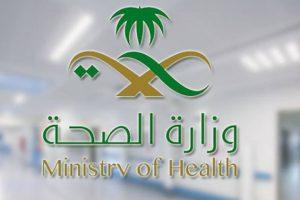 الصحة السعودية من أول الدول التي وفرت جرعات لقاح كورونا