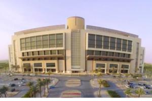 جامعة سليمان الراجحي تعلن عن توافر وظائف شاغرة بمسمى سائق