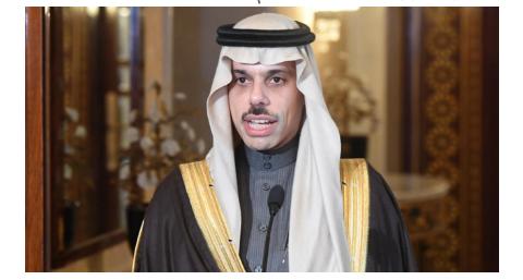 وزير الخارجية المملكة ملتزمة بتعزيز الأمن الخليجي وتخفيف الإحتقان في المنطقة