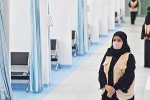"""""""الصحة السعودية"""": افتتاح مركزين لتطعيم كورونا الأسبوع المقبل بهذه المناطق"""