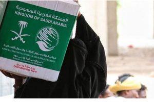 مركز الملك سلمان للإغاثة يوزع أطنانا من السلال الغذائية باليمن
