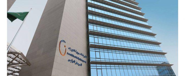 موظفو السعودية للكهرباء يتبرعون بأكثر من 5.4 مليون ريال ل 50 جمعية خيرية