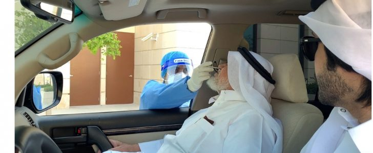 قطر تعلن الشروط الصحية لدخول أراضيها عبر السعودية