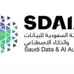 الهيئة العامة للبيانات والذكاء الاصطناعي سدايا تعلن عن توافر وظائف تقنية شاغرة للرجال والنساء