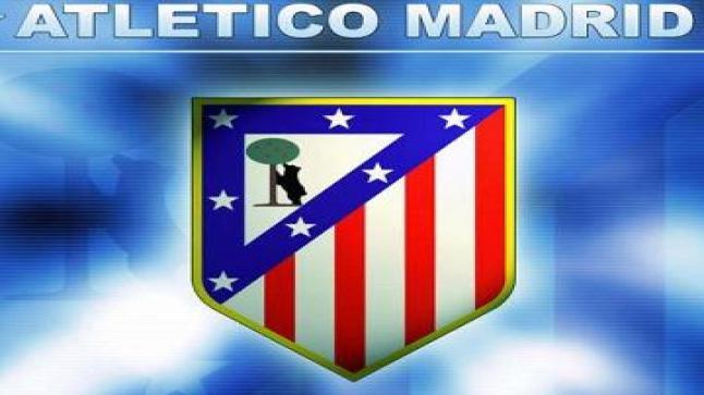 فريق أتلتيكو مدريد يمتلك أقوى خط دفاع لسنة 2015