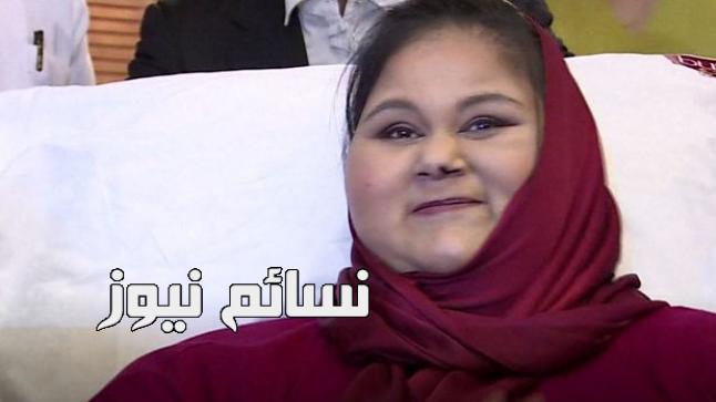 وفاة إيمان المصرية أسمن إمرأة في العالم بسبب الصدمة الإنتانية .. تعرف على هذا المرض ومسيرة كفاح إيمان عبد العاطي