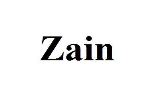 معنى اسم زين وصفاته موقع بسيط 8