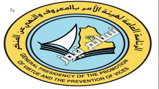 مقتل رئيس هيئة الخبراء فهد الخضير برصاصتين وحرق منزله .. تعرف على التفاصيل كاملة